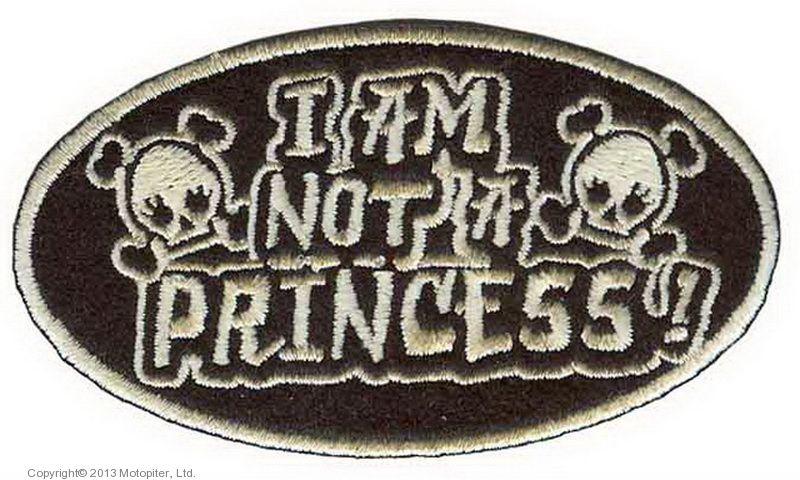 Я не принцесса
