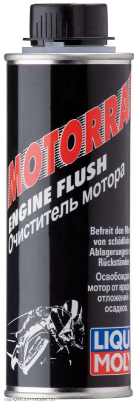 очиститель мотора  0,250л