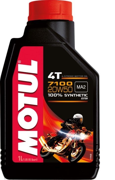 моторное масло  7100  20w50 1л и 4л