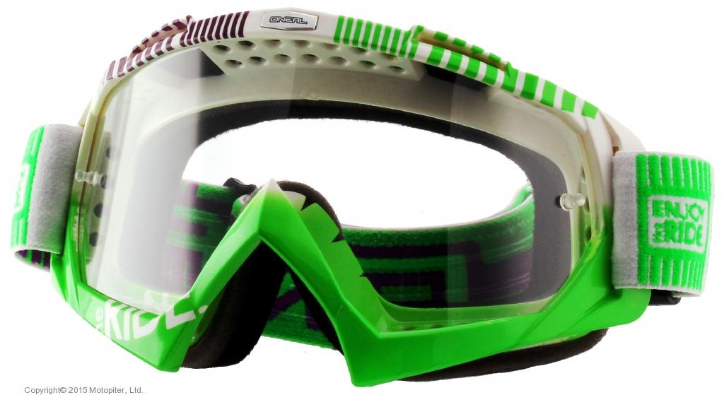 Маска B-Flex ETR белая/зелёная неон