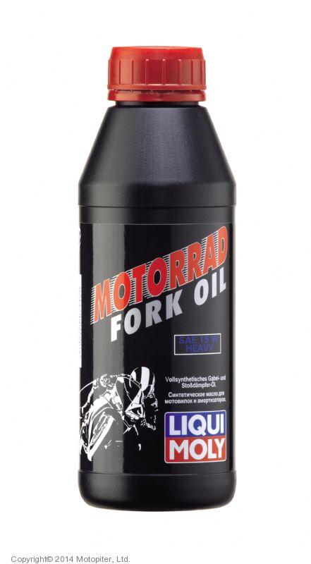 Вилочное масло Motorrad Fork Oil 15W Heavy