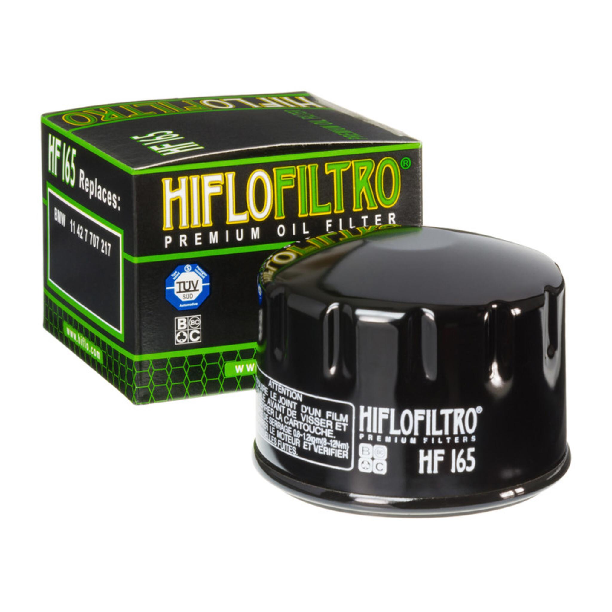 Масляные фильтры (HF165)
