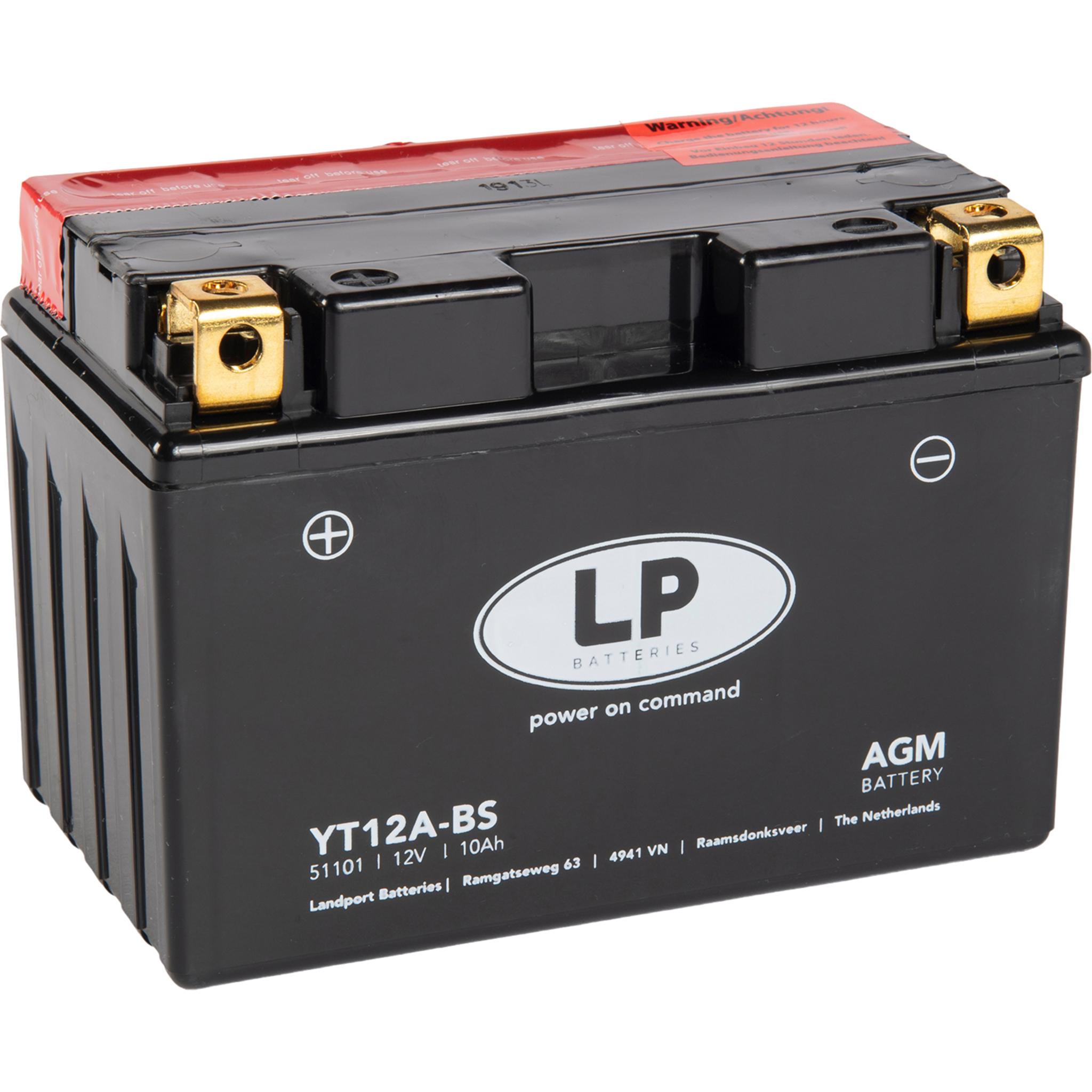 Аккумулятор Landport YT12A-BS, 12V, AGM