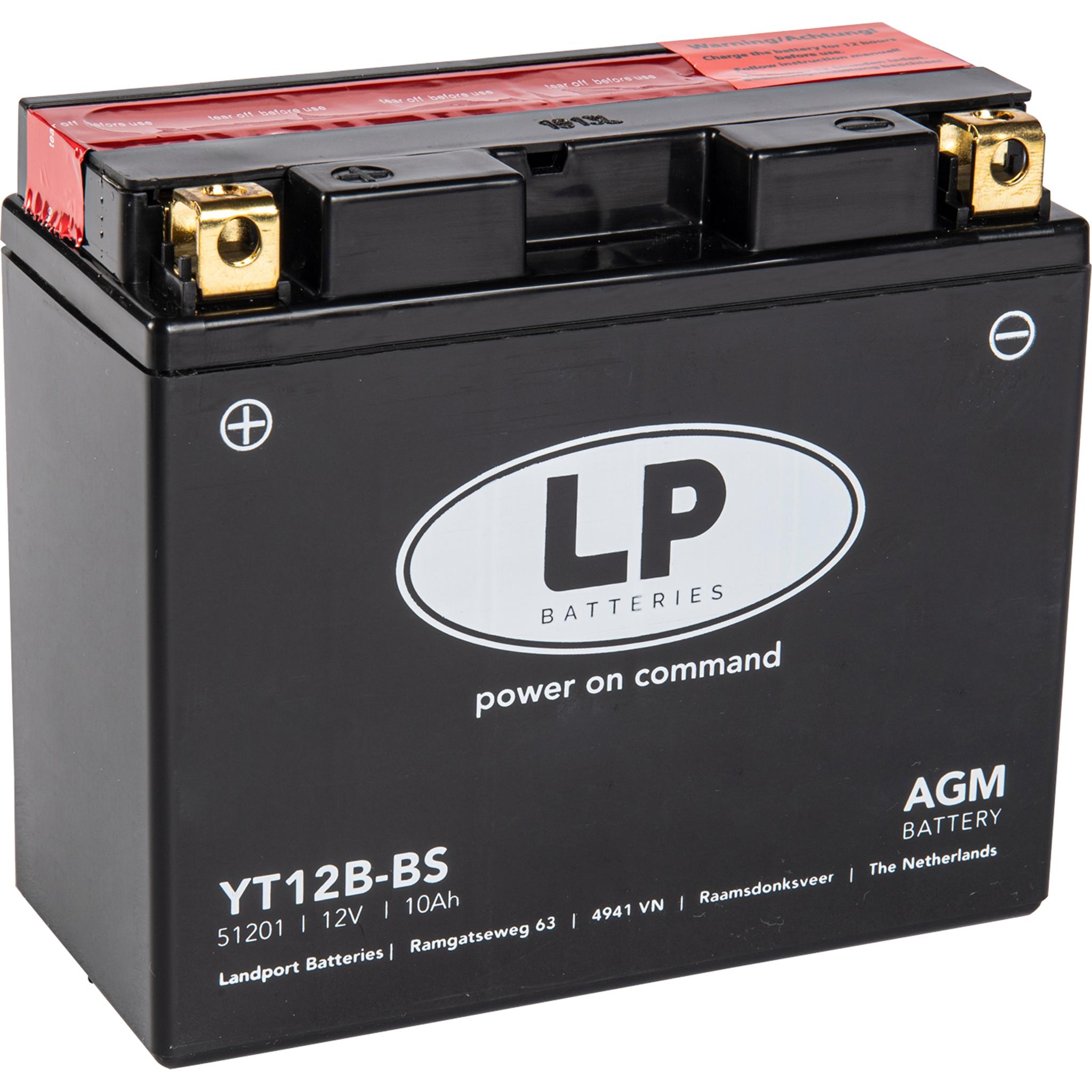 Аккумулятор Landport YT12B-BS, 12V, AGM