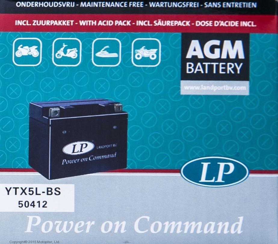 Аккумулятор AGM YTX5L-BS
