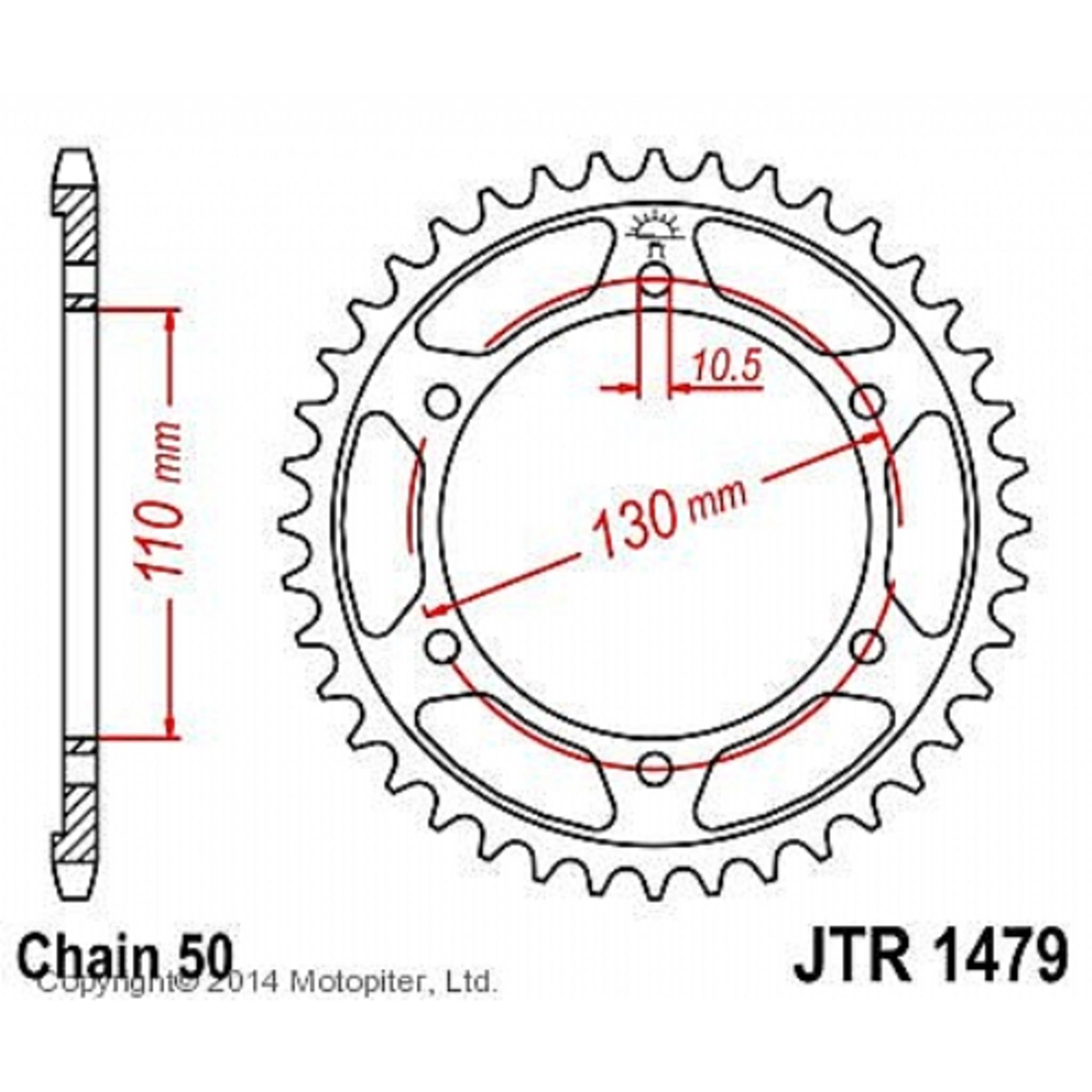 Звезда задняя (ведомая) JTR1479 для мотоцикла стальная