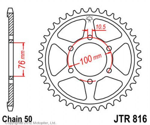 Звезда задняя (ведомая) JTR816 для мотоцикла стальная
