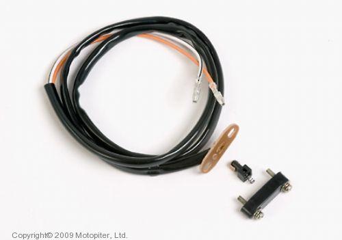 Комплект проводов для фары  (перед)