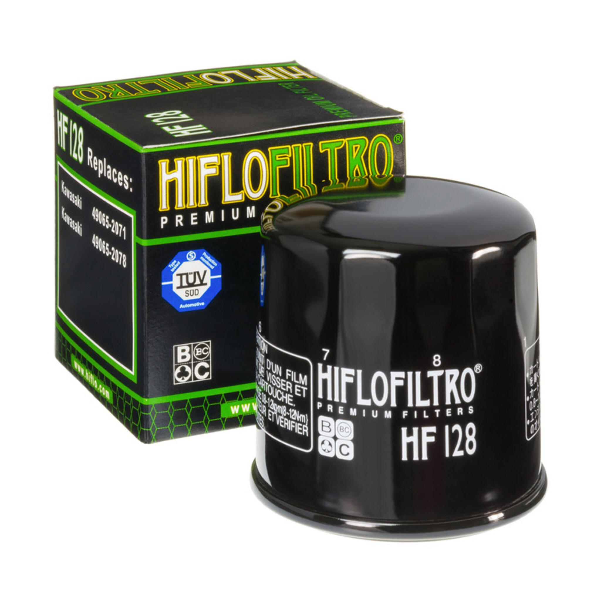 Масляные фильтры (HF128)