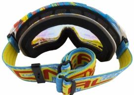 6032S-201, Кроссовая маска b2 rl goggle spray голубая/радиум, цвет Разноцветный