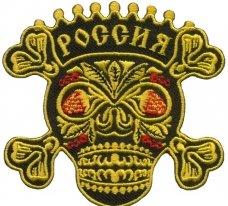 16901185, Нашивка череп (хохлома)
