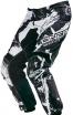0124-668, Штаны elements shocker чёрно-белые, размер 38/54, цвет Черный