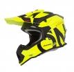 0200-S23, Шлем кроссовый 2Series RL SLICK желтый, размер M, цвет желтый