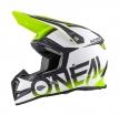 0618-023, Кроссовый шлем 5Series BLOCKER бело-чёрно-желтый флуоресцентный, размер M