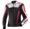 X73014-318-34, Куртка женская кожаная CHARA, размер 34