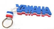 318-531, Брелок yamaha