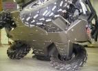 40.1340, Комплект защиты для квадроцикла ATV Can - Am Outlander 650/800 (07- )