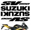 """decals_sv650, Комплект наклеек """"suzuki sv650"""""""