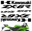 "decals_zx6r_silver, Комплект наклеек ""kawasaki zx-6r"" silver"