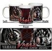 01-021, Мотокружка Yamaha VMAX