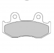 FDB2086P, Тормозные колодки дисковые, FERODO(FDB2086P)
