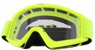 6025-107, Маска кроссовая B-Zero Goggle  желтая, цвет Желтый