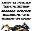 """decals_gsxr1000, Комплект наклеек """"suzuki gsxr1000"""""""