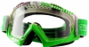 6024BE-101, Маска b-flex etr белая/зелёная неон
