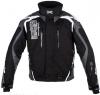 X80004 (Черный/Серый, XXL), Снегоходная куртка KOBUK.